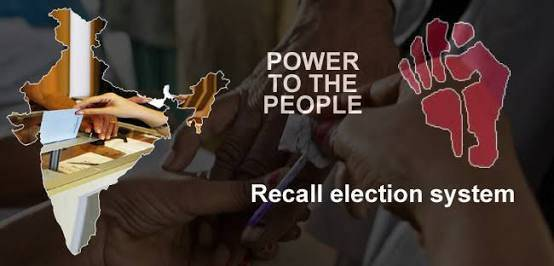 ELECTORAL REFORMS IN A COMMON MAN'S WAY