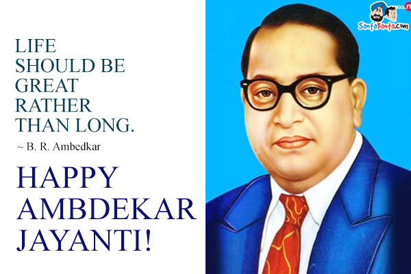 BABASAHEB-The Past behind today's glorious Present!