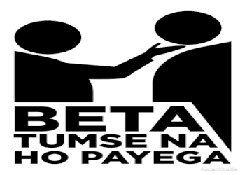 Beta tmse na ho paega -  (know your mind)