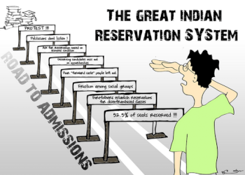 Reservation : effective or defective