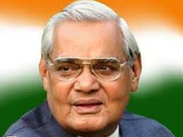Atal Bihari Vajpayee- The leader of masses