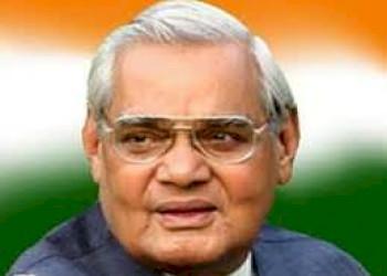 Atal Bihari Vajpayee- The leader of masses
