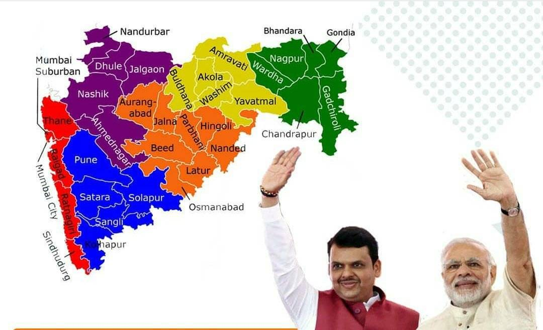 MaharastraElection, BJP, DevendraFadnavis