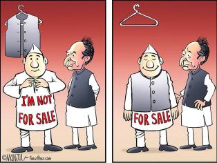 Indianpoltics, BJP, Congress, HorseTrading
