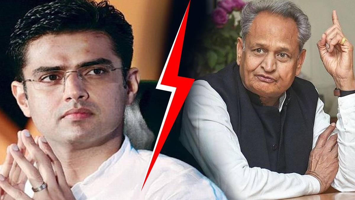 BJP, Congress, Gehlot, SachinPilot, RajasthanPolitics, HorseTrading, PoliticalCrisis