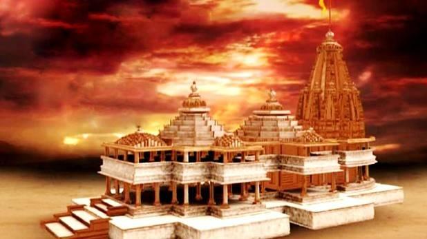 rammandirinayodhya, rammandirinayodhya