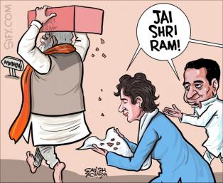 RamMandir, JaiShreeRam