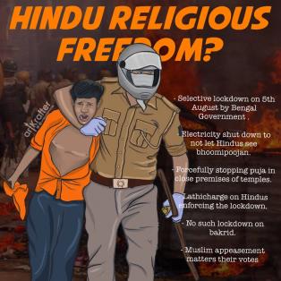 ThisisPropaganda, Bengal, JaiShriRam, RamMandir, HINDURASHTRA