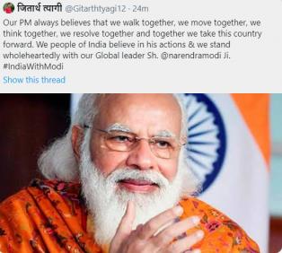 BJP, NarendraModi