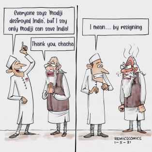 Politics, BJP, NarendraModi