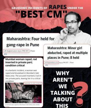 WomenSafety, MumbaiRape, FightAgainstRape