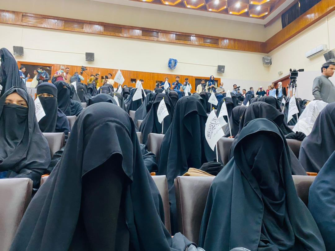 afghanWomen, Taliban