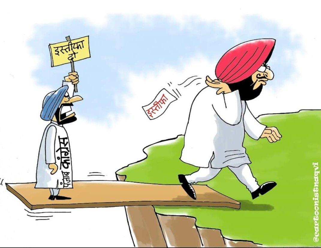 Congress, punjab