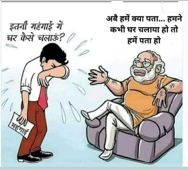 WhatWeExpect_Modiji, Modiji