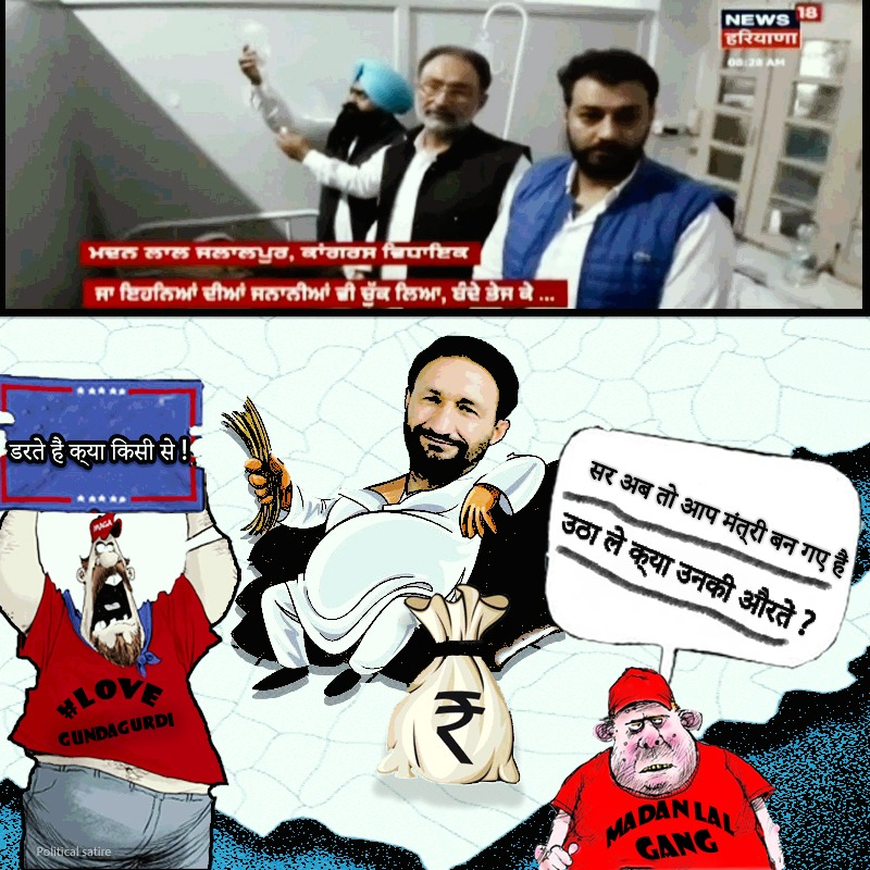punjab, Congress